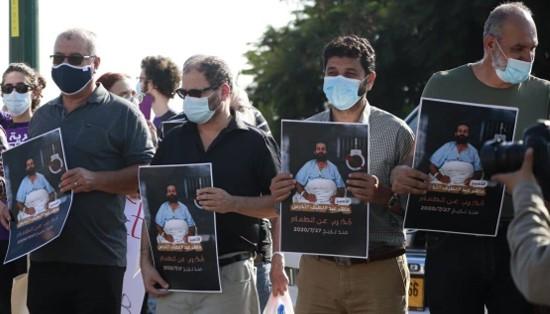 יפגינו מול כלא רמלה בדרישה לשחרר את מאהר אלאח'רס השובת רעב 90 יום