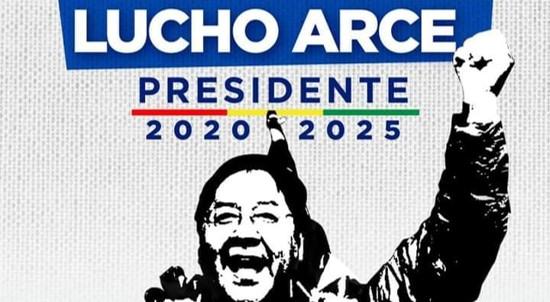 התוצאות הרשמיות של הבחירות בבוליביה: ארסה ניצח בגדול; רוב לשמאל בפרלמנט ובסנאט
