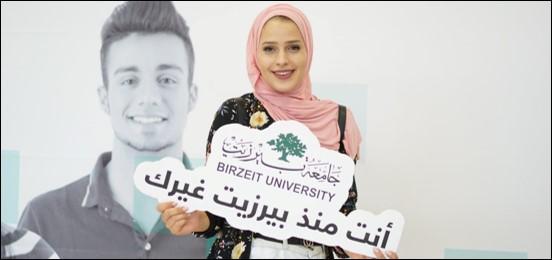 שלוש עדויות על מצבן הקשה של האוניברסיטאות הפלסטיניות תחת הכיבוש