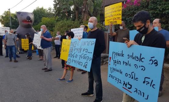 דורשים ביטחון תעסוקתי: עובדי ECI קיימו בבנימינה הפגנה נוספת