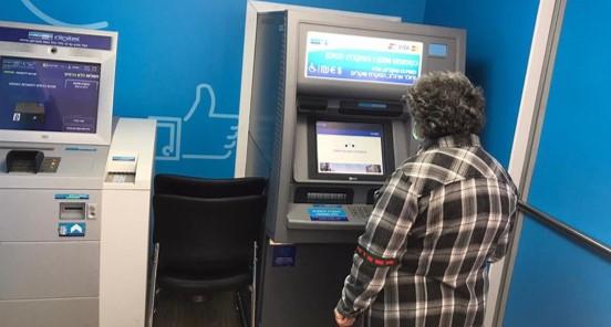 ההסתדרות הכריזה על סכסוך עבודה בבנק לאומי נגד העסקה במיקור חוץ