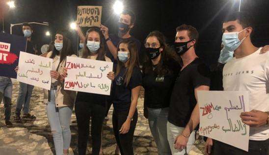 הסטודנטים במכללות בצפון הארץ מצטרפים להפגנות למען הפחתת שכר הלימוד