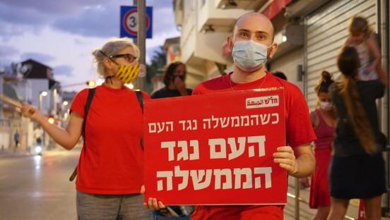 """רבבות מחו ברחבי ישראל נגד שלטון הימין; בת""""א הפגינו במשך כ-7 שעות"""