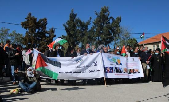 בעת ביקור פומפאו בהתנחלות הכריזו 163 מדינות: לפלסטינים זכות להגדרת עצמית ולמדינה עצמאית