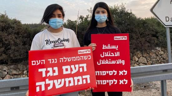 """ביוזמת חד""""ש: מפגינים נגד נתניהו יצעדו הערב במושבה הגרמנית בחיפה"""
