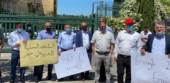 מחקר: אפליה והדרה חברתית של הציבור הערבי בישראל בעת מגפת הקורונה