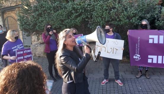 """התחדש המו""""מ: שבוע שישי לשביתת מרצי הסגל הזוטר במכללות הציבוריות"""