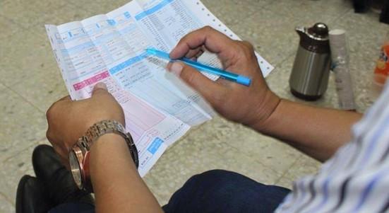 הביטוח לאומי: מתחילת משבר הקורונה יותר מ-42% מהעובדים ספגו הפחתות שכר בכ-11%