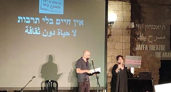 ברחבת הכניסה לתיאטרון יפו: אנו מציגים היום – ערב מחאה