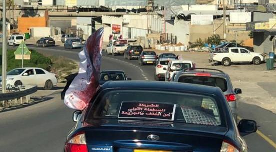 שיירה בכבישי המשולש במחאה על אזלת ידן של הממשלה והמשטרה במיגור הפשיעה