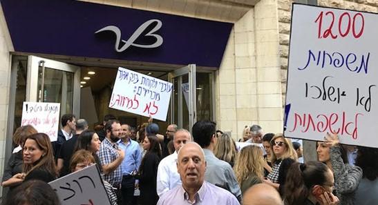 עובדי בנק איגוד פתחו בשביתה נגד הבעלים החדש – מזרחי טפחות