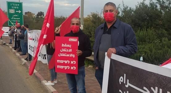 השבוע 25 למחאות נגד נתניהו: 'מצור על בלפור' ומשמרות הגדלים האדומים בגליל ובמשולש