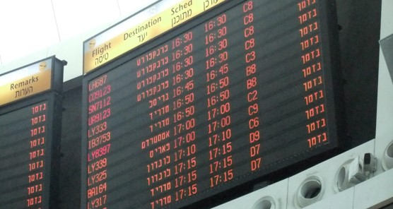 """אסיפת עובדי מעברי הגבול תשבש את הטיסות בנתב""""ג ביום א' הקרוב"""