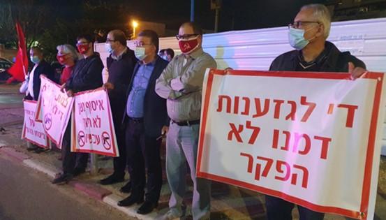 הפגינו מול תחנת המשטרה בלוד בעקבות מעשי הרצח בעיר ובכביש 6