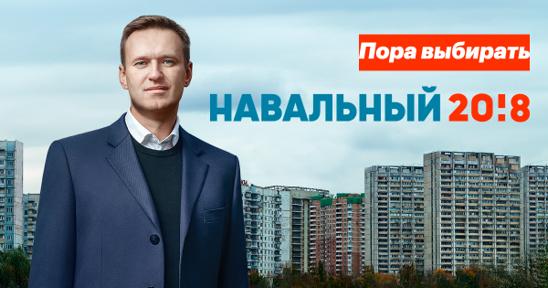 האופוזיציונר שהורעל: ניסיון ההתנקשות באלכסיי נבלני מעלה סימני שאלה ברוסיה