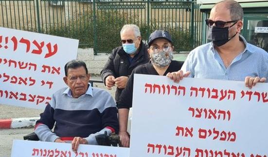 נכי תאונות עבודה הפגינו בירושלים; עובד נהרג באזור התעשייה תפן בצפון