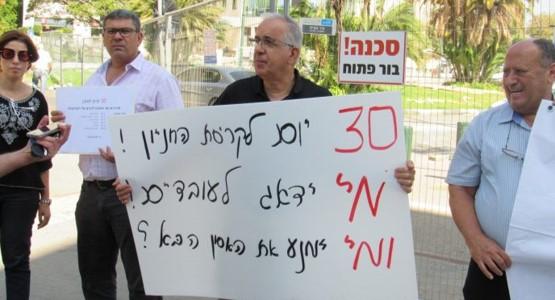 פועל נהרג הלילה בשוק בחיפה; הוגשו כתבי אישום נגד מעורבים בקריסת חניון שגבתה שישה קרבנות