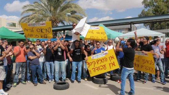 ההנהלה רוצה לפטר כמחצית העובדים: הוועד במפעל קמהדע הכריז סכסוך עבודה