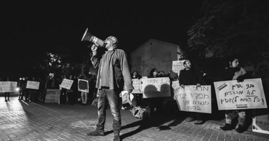 """עמותת אותות משביתה שתי מסגרות לנוער להט""""ב בתגובה למאבק העובדים"""