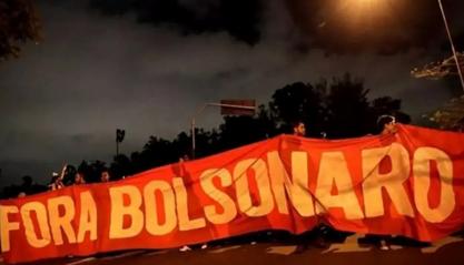 בולסונרו לך: הפגנות ברחבי בברזיל בקריאה להדיח את הנשיא הימני קיצוני
