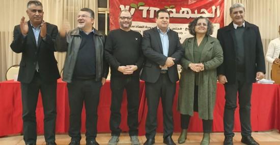 """מועצת חד""""ש מתכנסת כדי לבחור את מועמדיה לקראת הבחירות לכנסת ה-24"""
