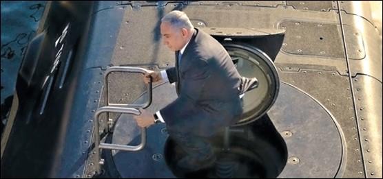 """בשירות ארה""""ב: ראש הממשלה נתניהו משגר צוללת למפרץ הפרסי"""