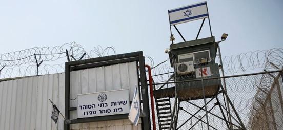 """דיון בכנסת על מתקני השב""""כ: הממשלה מבקשת אישור לחוק עינוי של בני אדם"""
