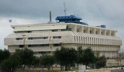 ועד עובדי בנק ישראל עתר לבית הדין: ההנהלה הפסיקה לשלם שעות נוספות