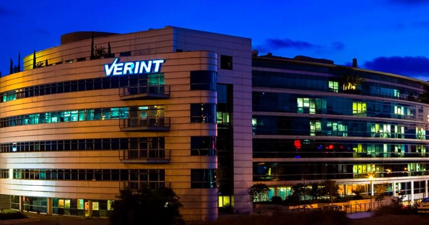 אמנסטי: חברה ורינט הישראלית סיפקה לדרום סודן טכנולוגיית מעקב