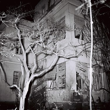 """ב11 בפברואר 1953 נותקו יחסי ישראל – בריה""""מ לאחר שורה של פיגועים ביעדים סובייטים"""