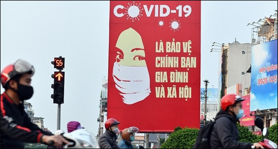 המודל הווייטנאמי: ללמוד מהצלחתה המרשימה של המדינה הסוציאליסטית במיגור הקורונה