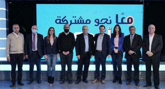 מפלגת מען פורשת מהבחירות לכנסת ה-24 ותתמוך ברשימה המשותפת