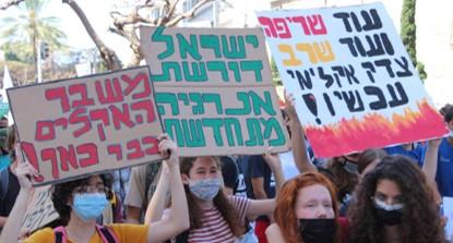 אלפי בני נוער מרחבי הארץ הפגינו בתל-אביב למען הסביבה