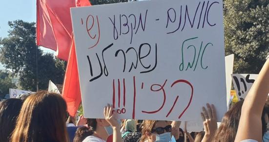 ממשלת הימין מתעלמת מהמצוקה: שביתת אזהרה של עובדי משרד הרווחה ביום א'
