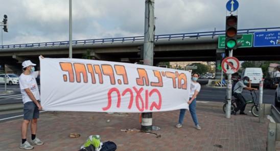 הביטוח הלאומי: הביטחון הסוציאלי בישראל הידרדר עוד בטרם החל משבר הקורונה