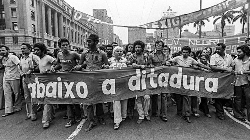 הדיקטטורה הצבאית הברזילאית, התמיכה האמריקאית והקשר הישראלי: 57 שנים להפיכה הצבאית הברזילאית