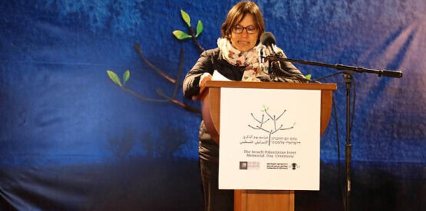 יותר מ-200 אלף איש בישראל, בפלסטין ובעולם צפו בטקס יום הזיכרון האלטרנטיבי