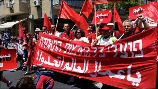"""גילוי דעת של המפלגה הקומוניסטית הישראלית (מק""""י) לציון ה-1 במאי"""