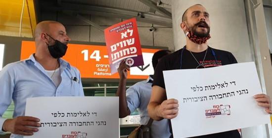 בירושלים תקפו נהג אוטובוס בגז פלפל; כוח לעובדים: יש להכיר בנהגים כעובדי ציבור