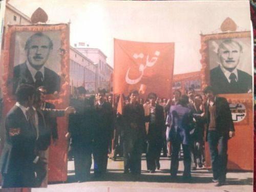 עליית המפלגה המרקסיסטית לניניסטית והקמת הרפובליקה הדמוקרטית של אפגניסטן: מודרניזציה וקידמה