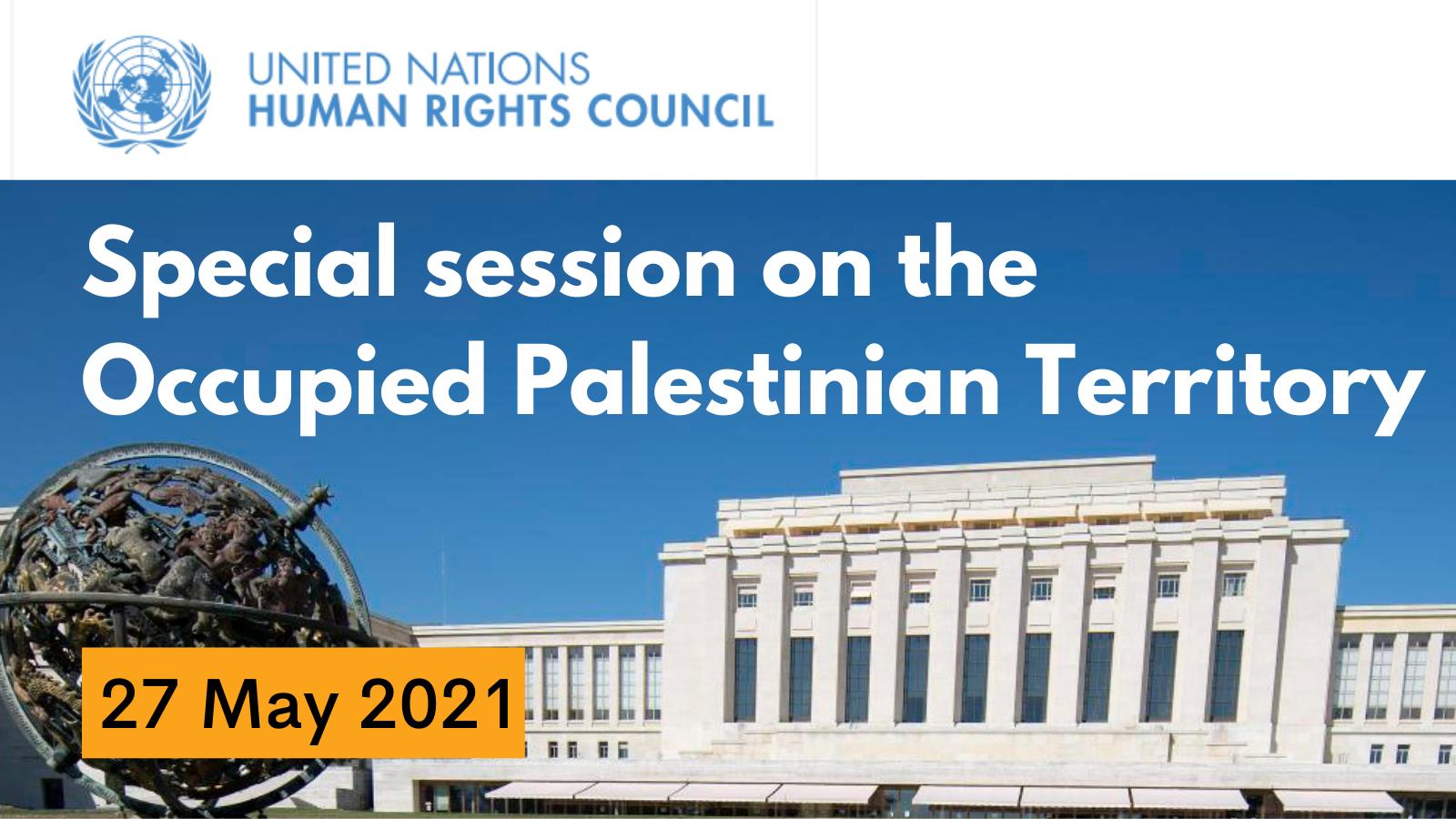 """האו""""ם: אין הוכחות לשימוש צבאי בבניינים אזרחיים שהופצצו בידי ישראל בעזה"""