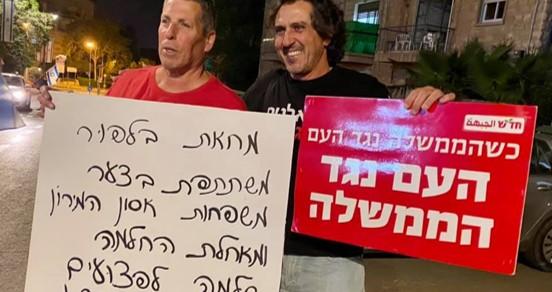 """בעקבות האסון בהר מירון: מחאה שקטה מול מעון רה""""מ בדרישה להקים ועדת חקירה"""