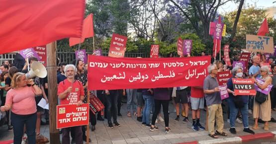 """בעקבות קריאת חד""""ש: מאות הפגינו בת""""א, ירושלים וחיפה בדרישה לעצור את האש"""