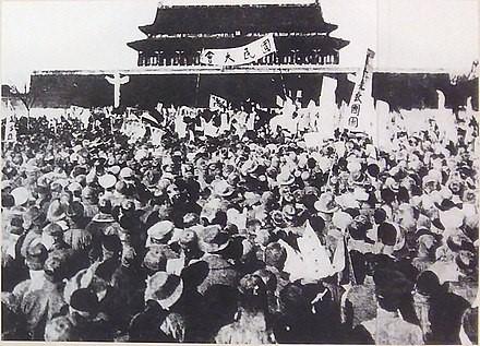 תנועת ה-4 במאי (1919) ; היסטוריה של מאבק העם הסיני לחירות ועצמאות