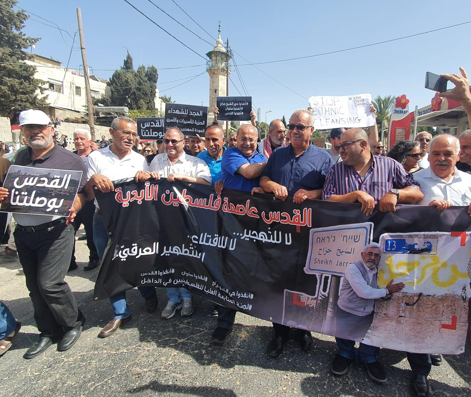 ניסיון נוסף להעביר את השטח: המשותפת דורשת לאסור שוב את צעדת הדגלים בירושלים