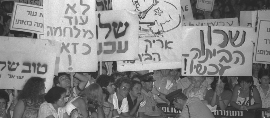 מלחמת לבנון הראשונה: מלחמת עם נגד העם הפלסטיני ; המלחמה נתפתחה ב6 ביוני 1982