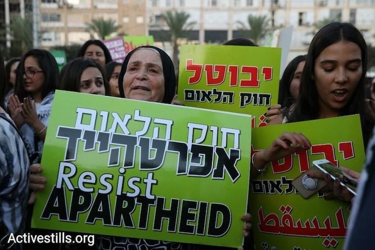 """מק""""י וחד""""ש: האישור שניתן בבג""""ץ לחוק הלאום מכשיר את משטר האפרטהייד בישראל"""