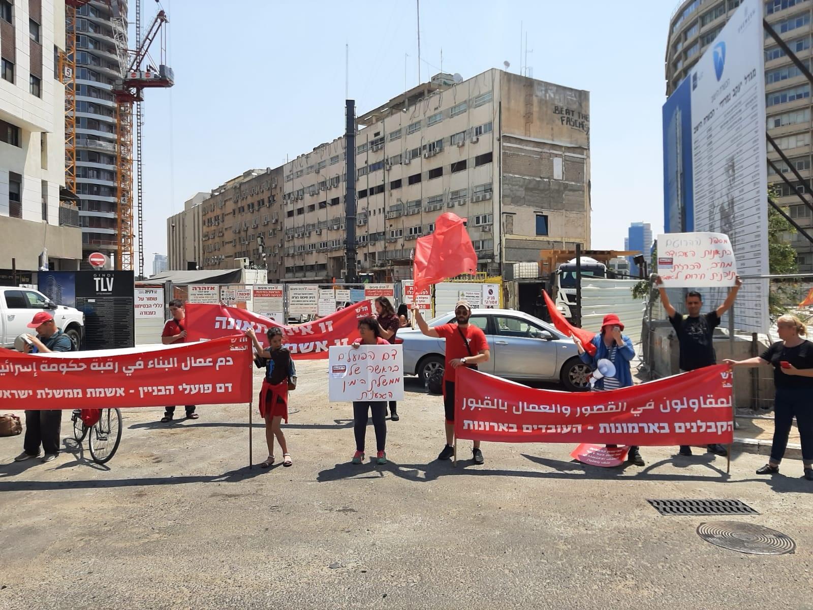 """פעילי חד""""ש הפגינו נגד הקטל באתרי הבנייה; שישה הרוגים בתאונות עבודה בשבוע האחרון"""