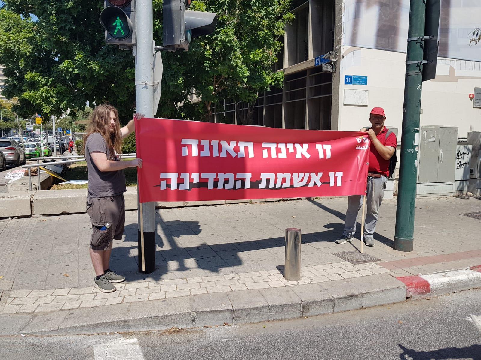 """משמרת מחאה התקיימה היום בת""""א לזכרו של פועל הבניין מוסעב אל נג'אדי שנהרג שבוע שעבר"""