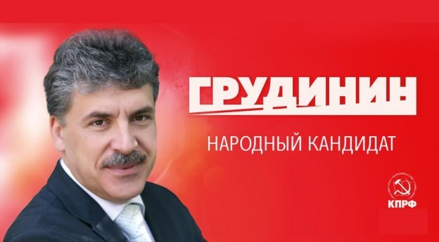 לקראת הבחירות לפרלמנט הרוסי: נפסלה מועמדותושל בעל ההון הקומוניסט